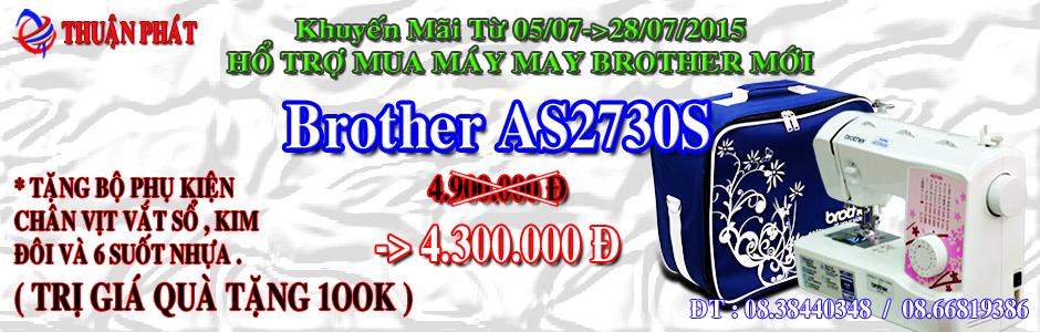 May may Brother